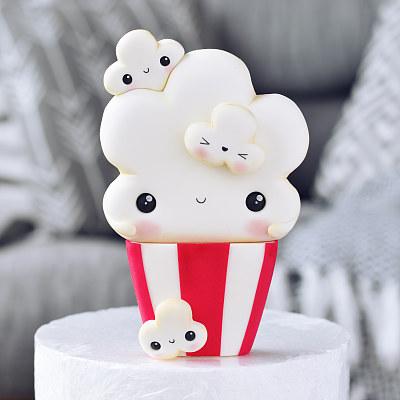 Cute Popcorn